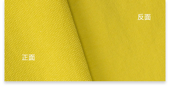 03891546841 Laminated Cotton Jersey Fabric Organic Breathable With 0.02mm TPU Membrane